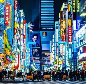 Street lights, Tokyo, Japan