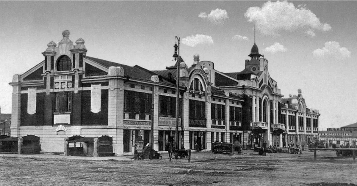 Byens Handelshus, Novosibirsk