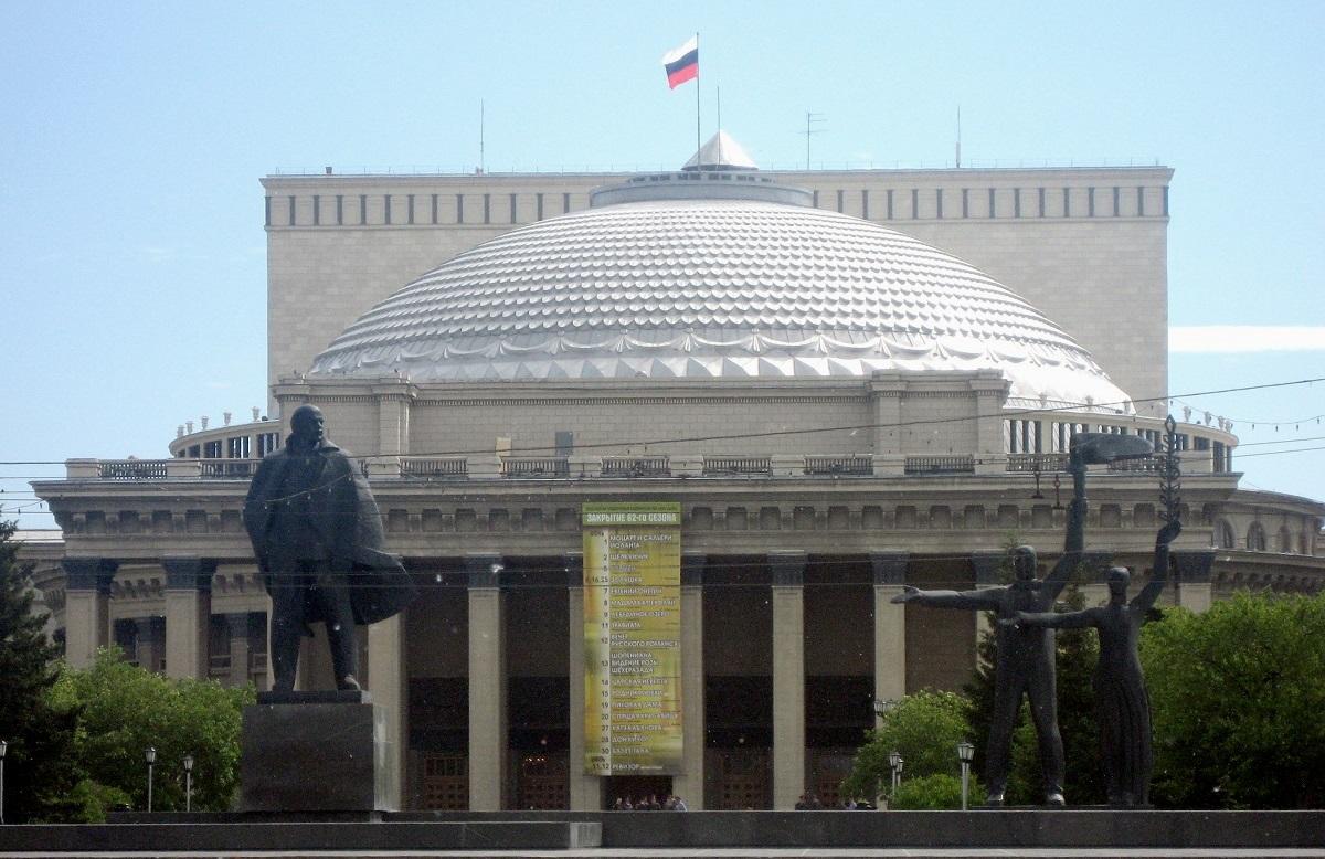 Novosibirsk Opera og Balletteater