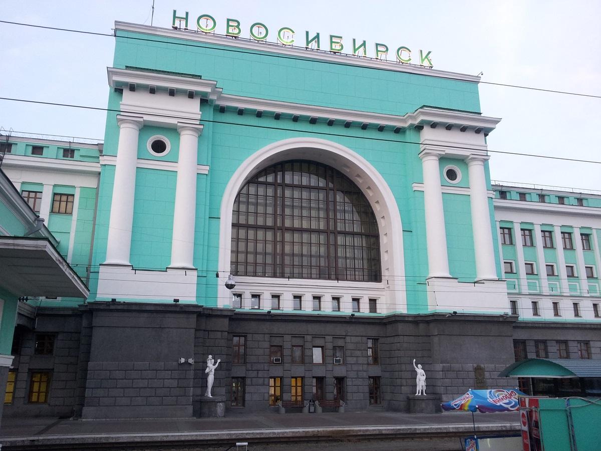 Novosibirsk Hovedbanegård