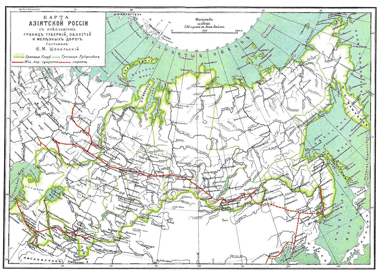 Den Transsibiriske Jernbane, Rusland