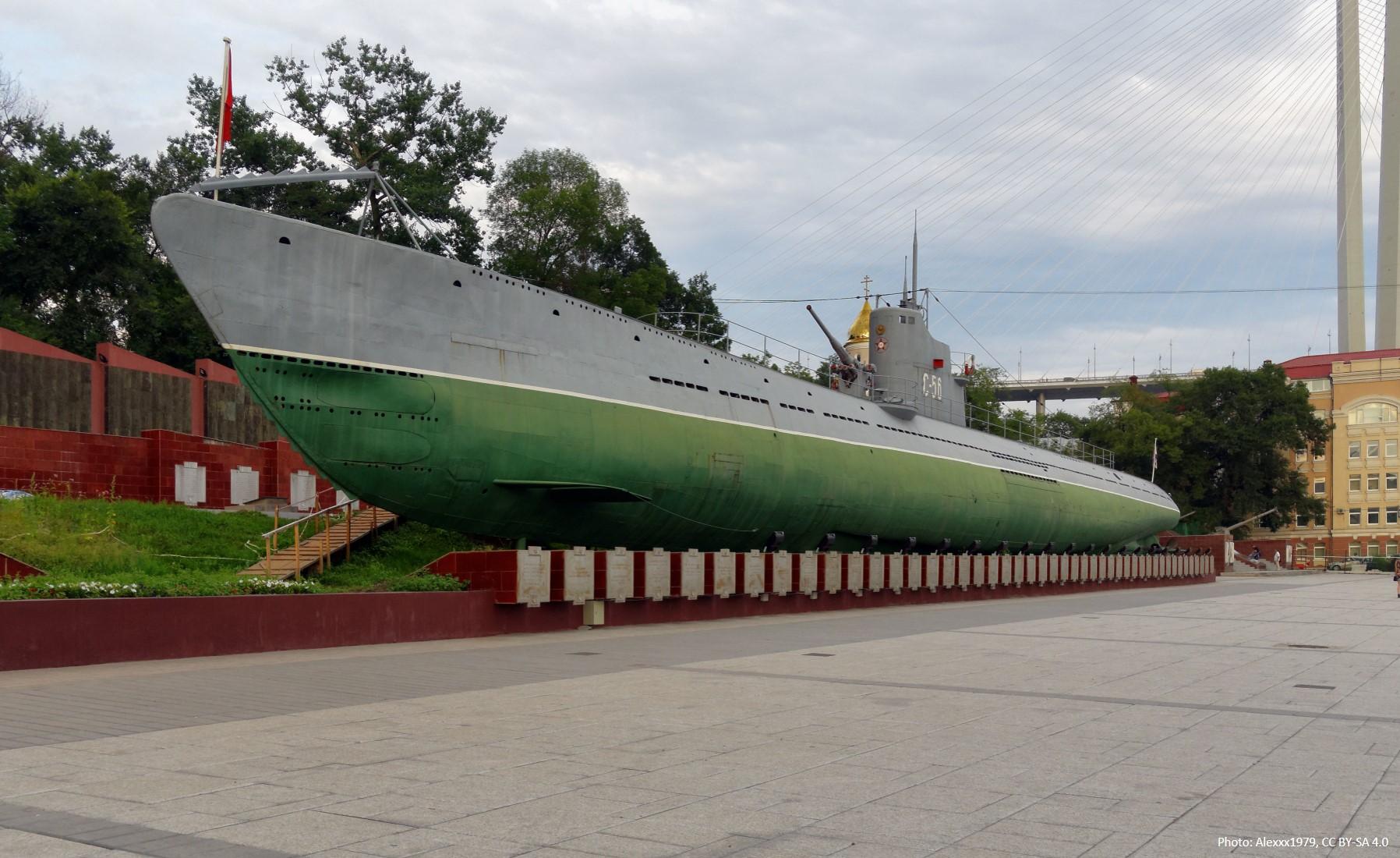 S-56 Ubådsmuseum, Vladivostok