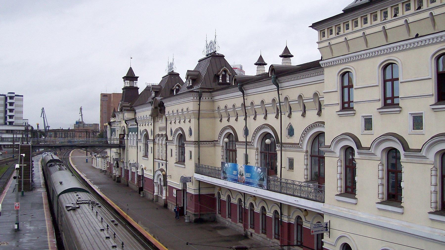 Vladivostok Banegård