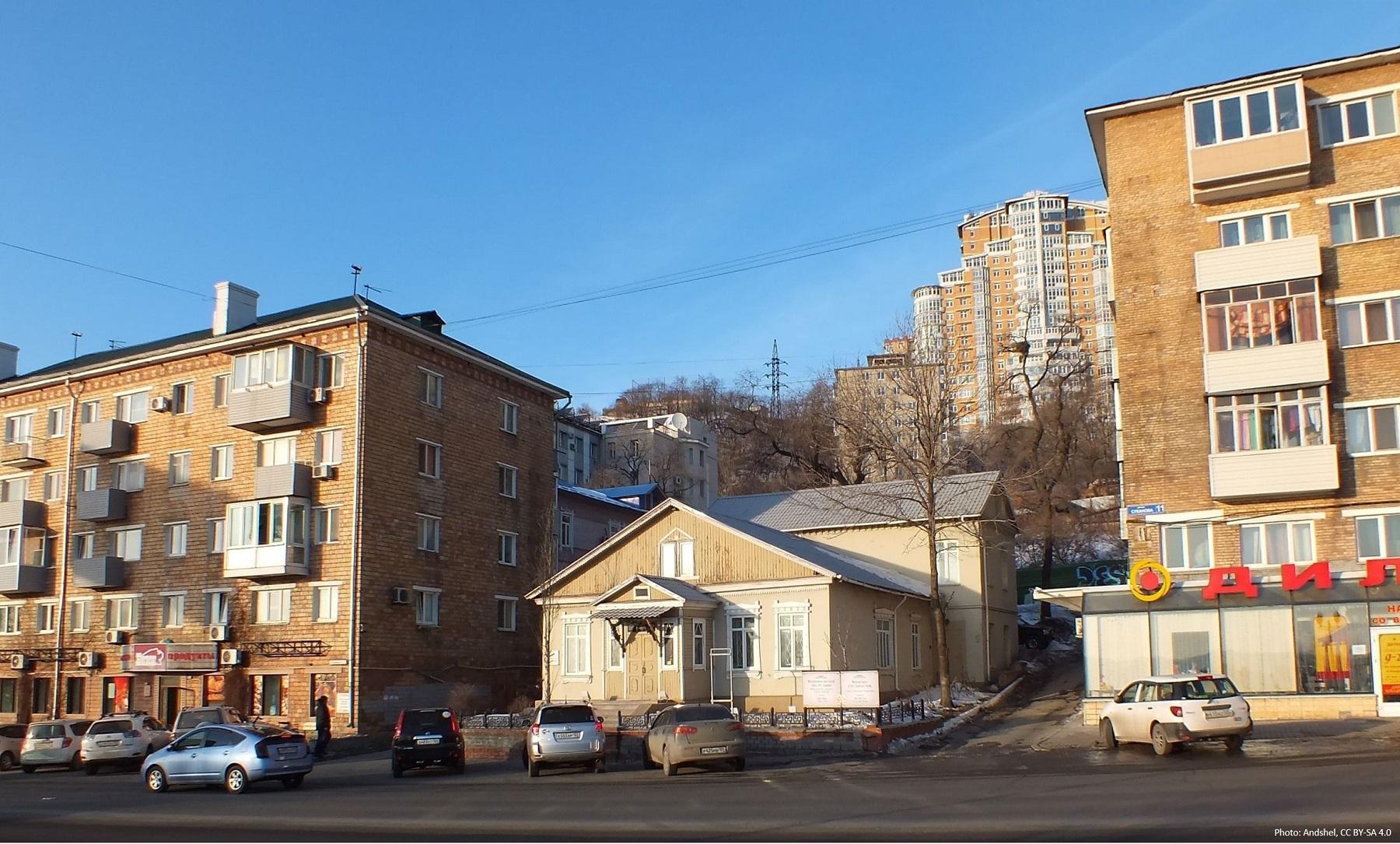Sukhanov Husmuseum, Vladivostok