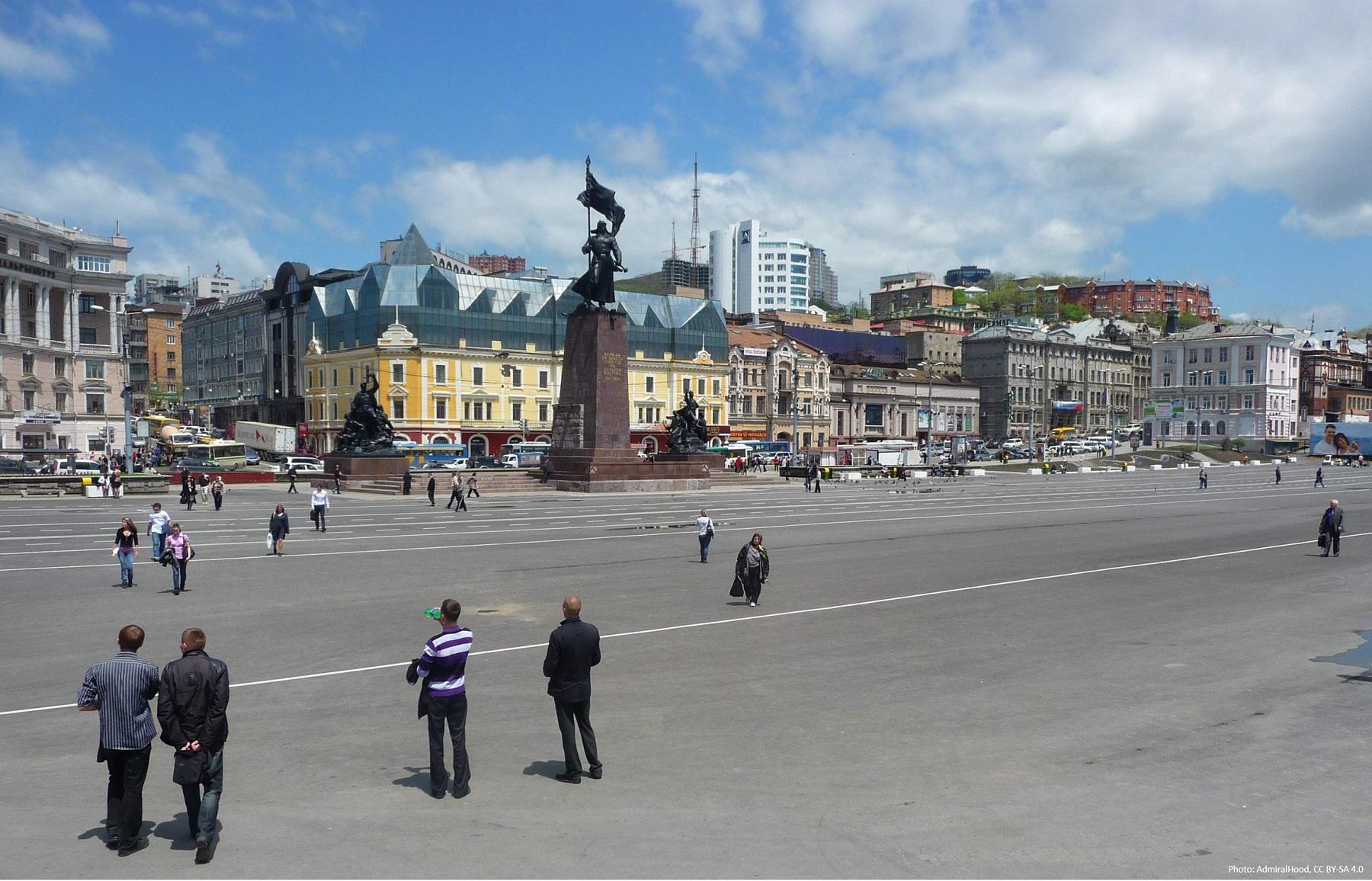 Revolutionskmæpernes Plads, Vladivostok
