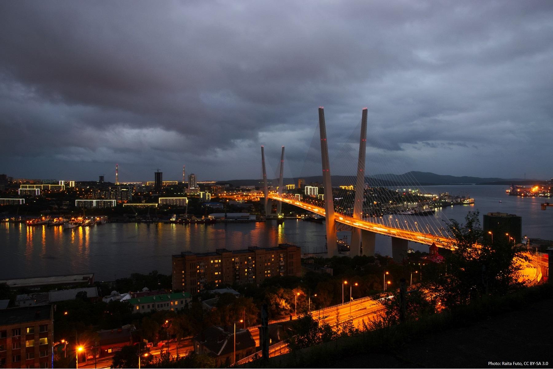 Eagles Nest Hill, Vladivostok