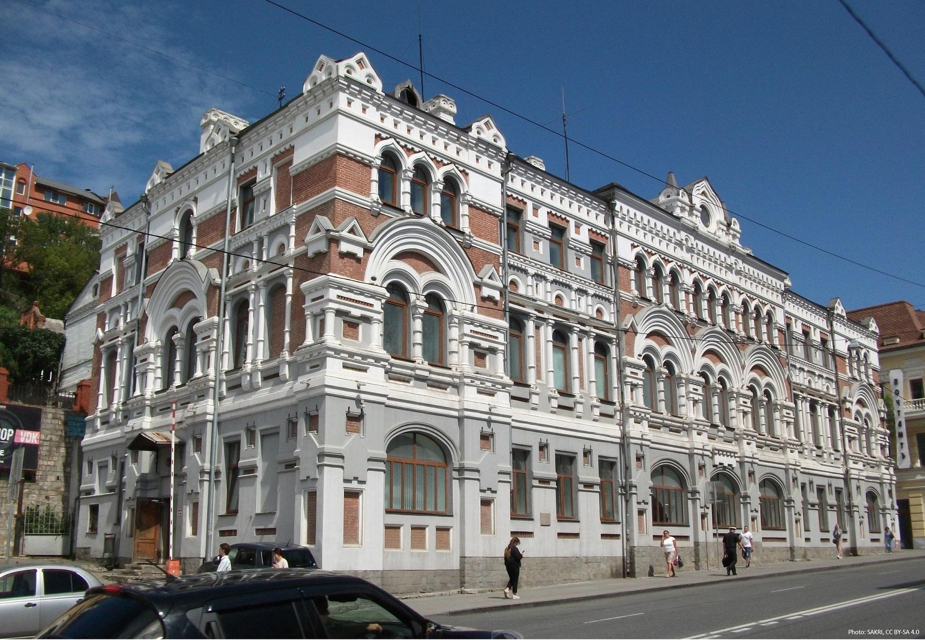 Vladivostok Post- og Telegraf