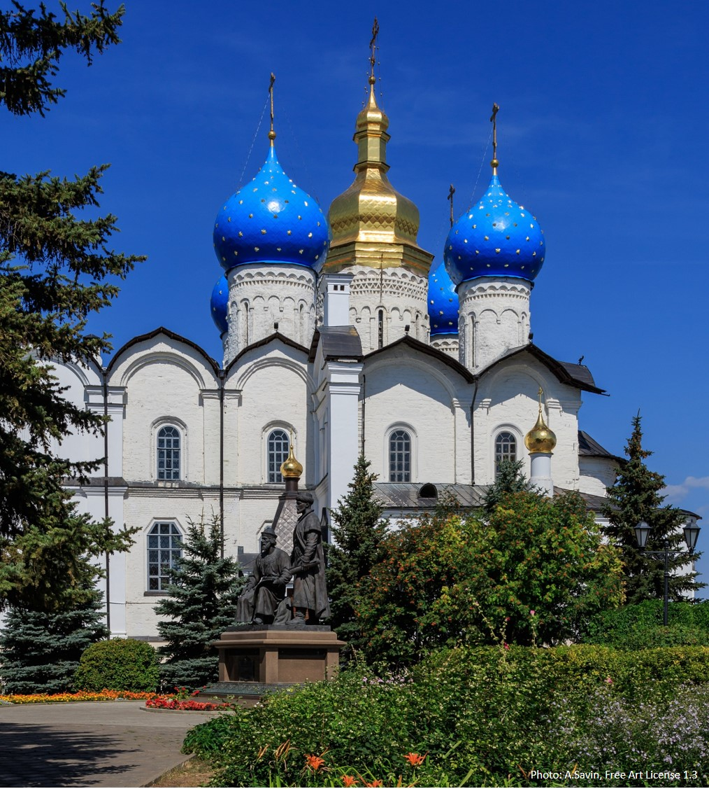 Bebudelseskatedralen, Kazan