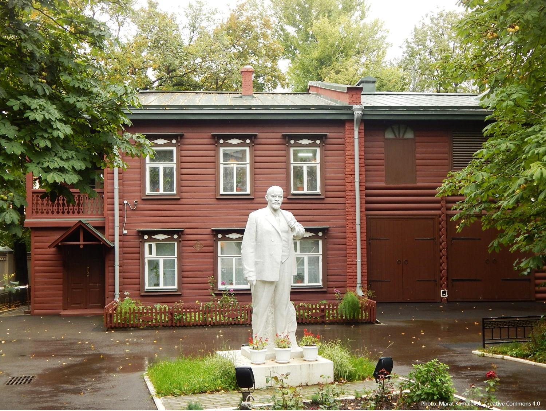 Lenin Husmuseum, Kazan