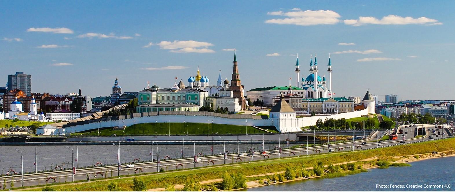 Kazan Kreml