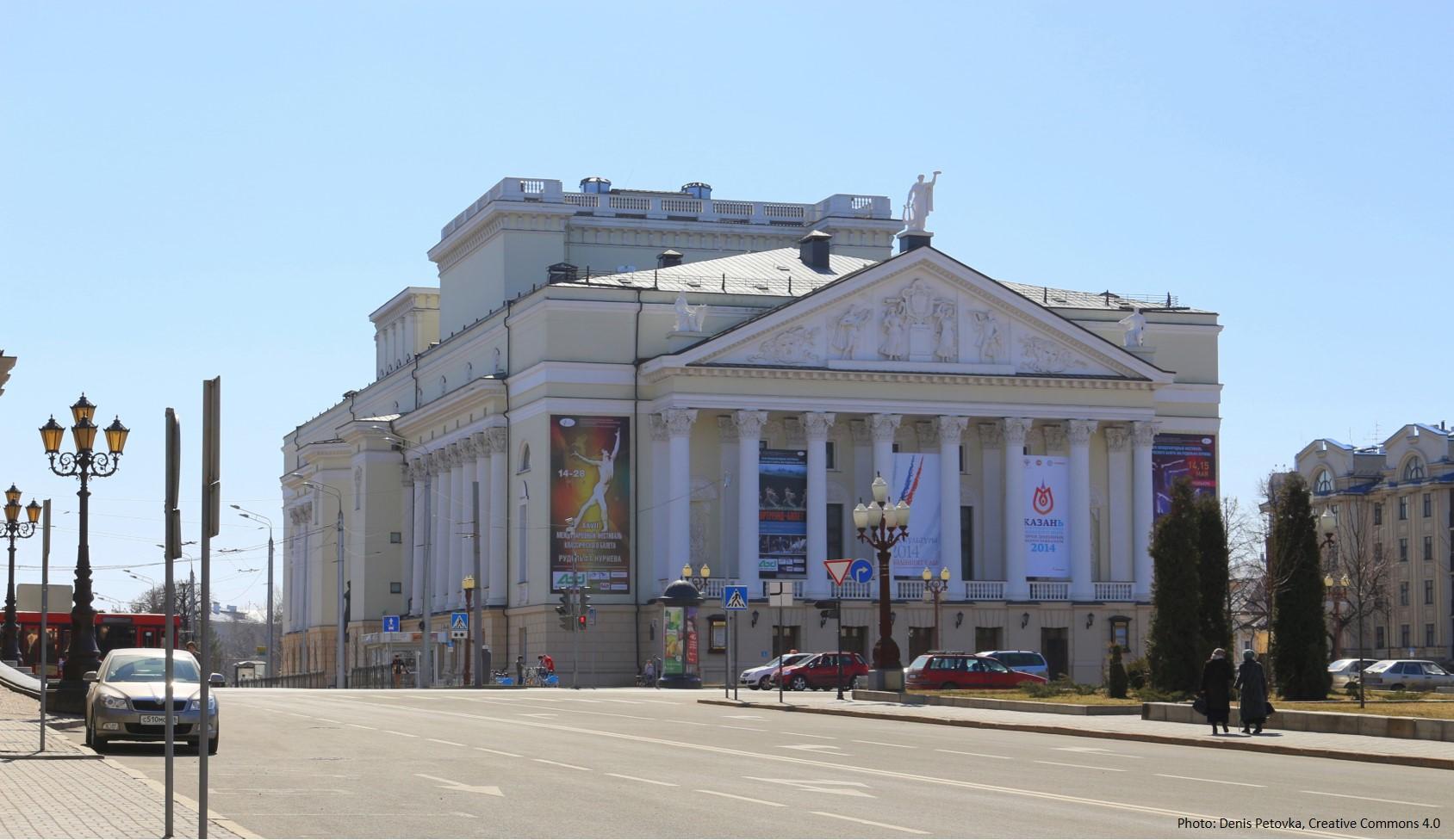 Kazan Opera & Balletteater