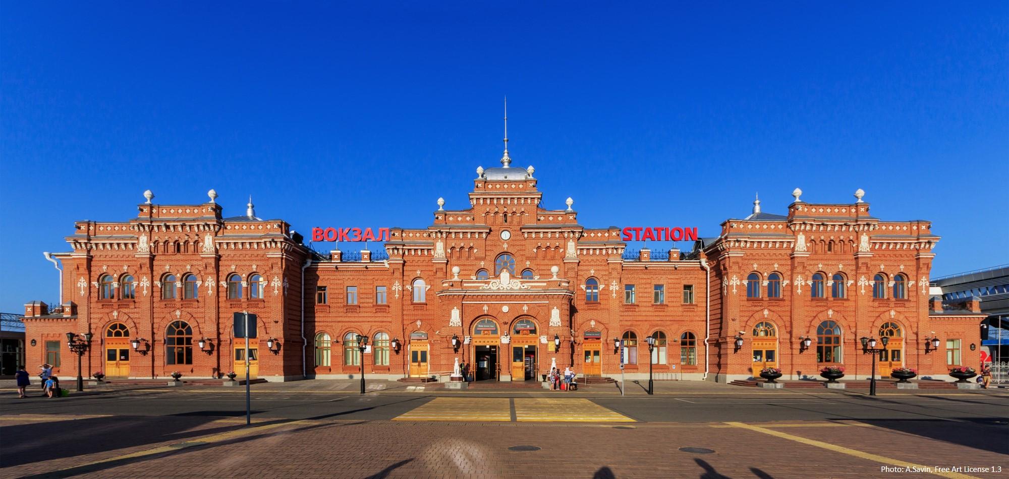 Kazan Banegård
