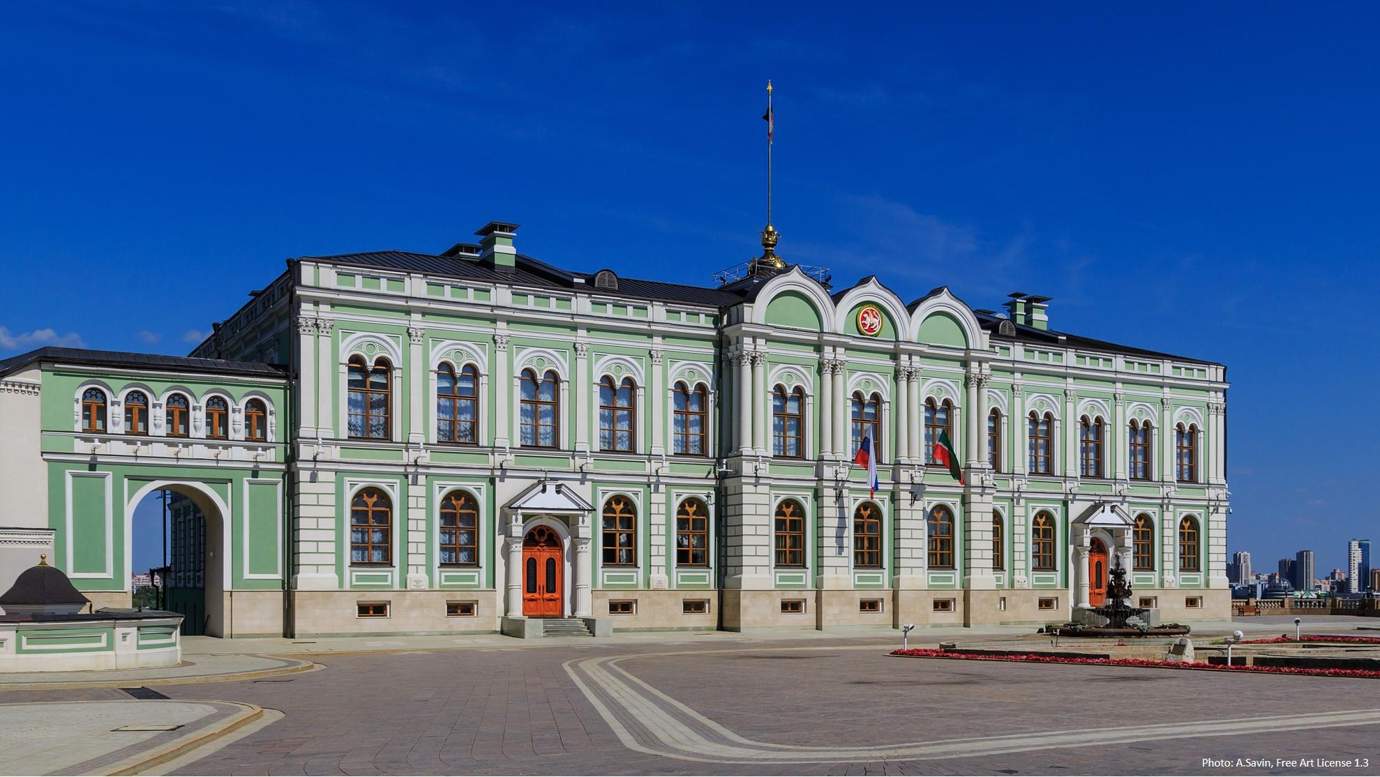 Præsidentpaladset, Kazan