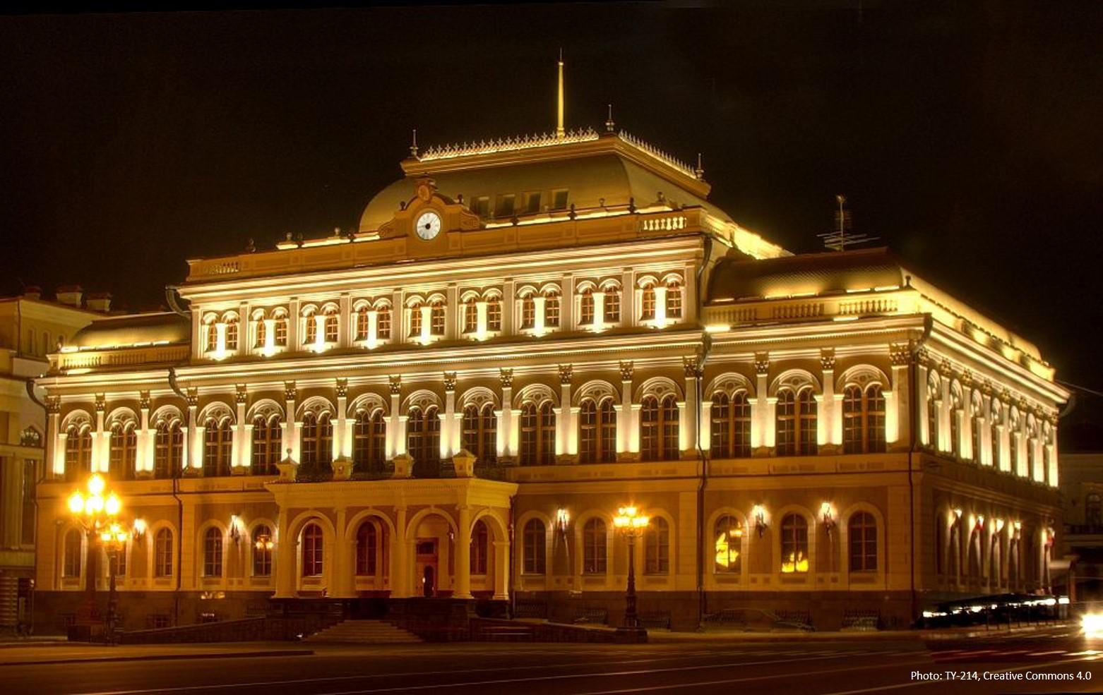 Kazan Rådhus